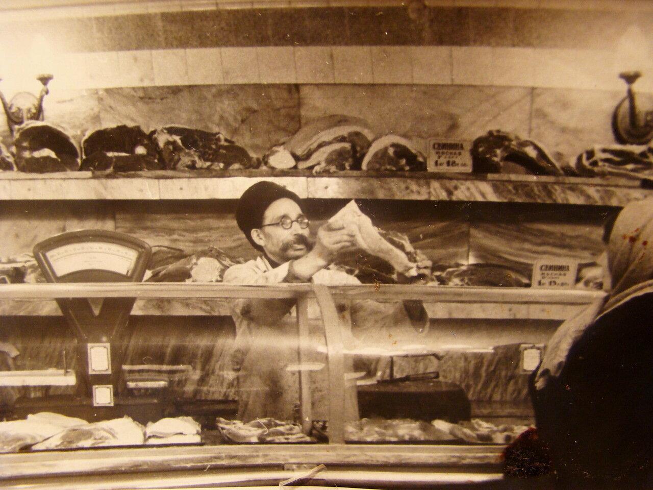 1951. Москва, Таганская площадь. Магазин «Продукты»