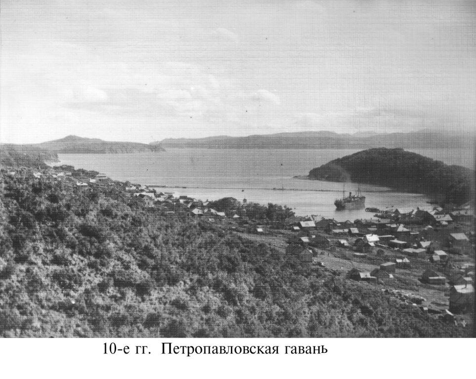 04. Петропавловская гавань