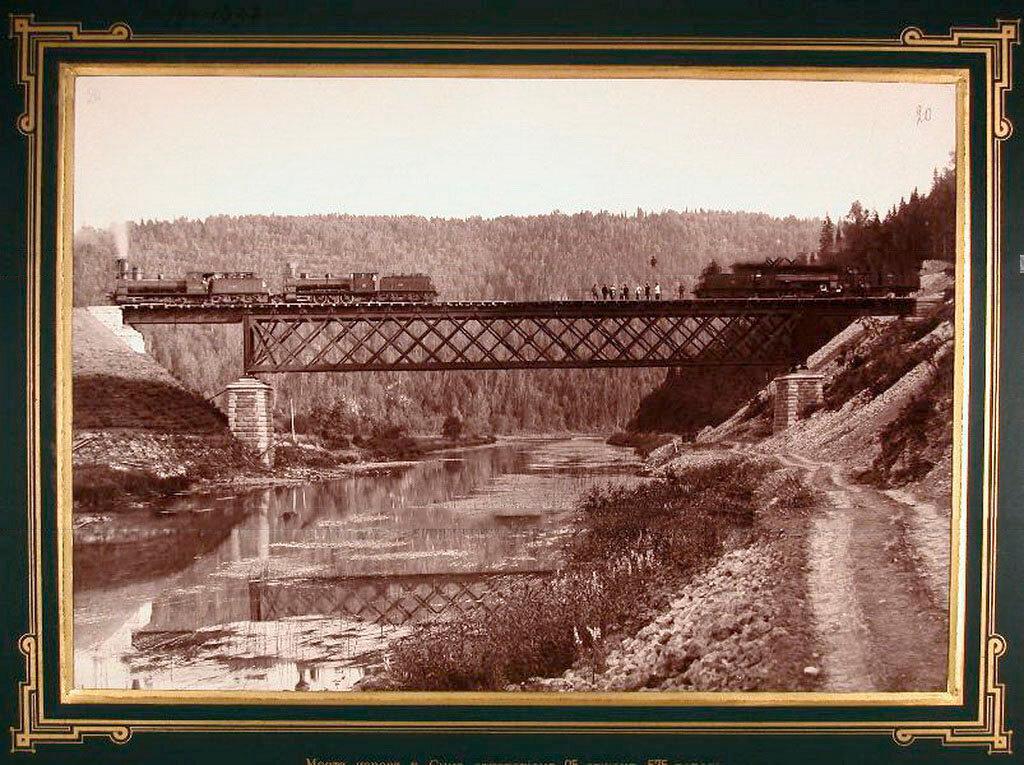 20. Вид железнодорожного моста через реку Сим