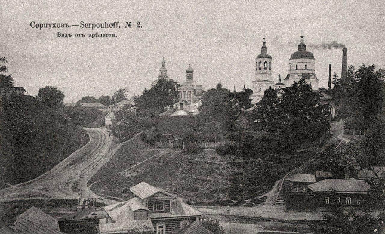 Вид от крепости