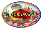 https://img-fotki.yandex.ru/get/5643/100773997.6ad/0_caaa6_2fbdec48_S
