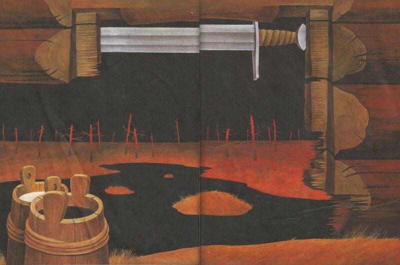 Похищение меча