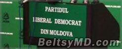 Против трёх министров Молдовы возбуждены уголовные дела