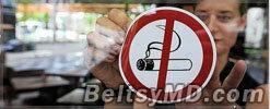 В России подписан антитабачный закон