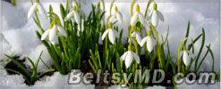 С первым днём Весны — с праздником «Мэрцишор»!