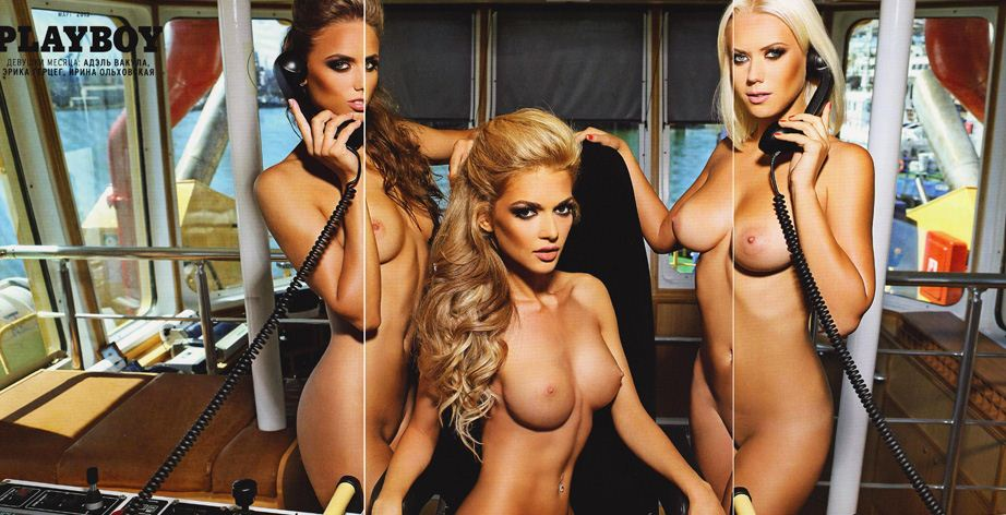 Порно фото эрика герцег