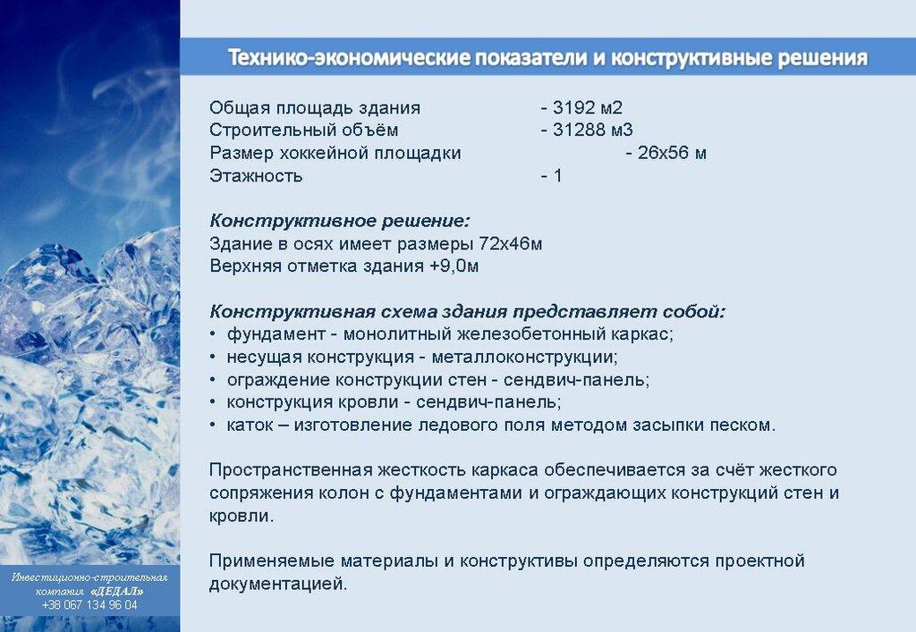 http://img-fotki.yandex.ru/get/5643/125057399.2e/0_a52a0_c0d66975_XXL