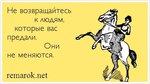 Remarok.net14894.jpg