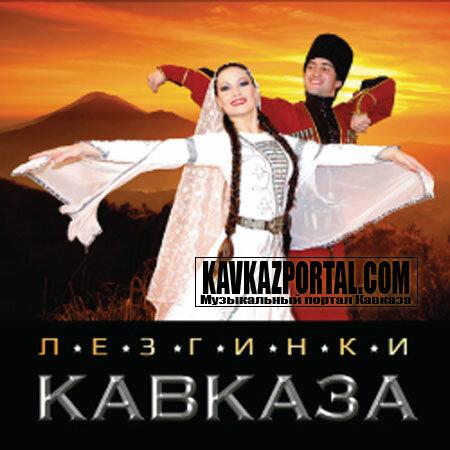 Ебут девочку с кавказа онлайн