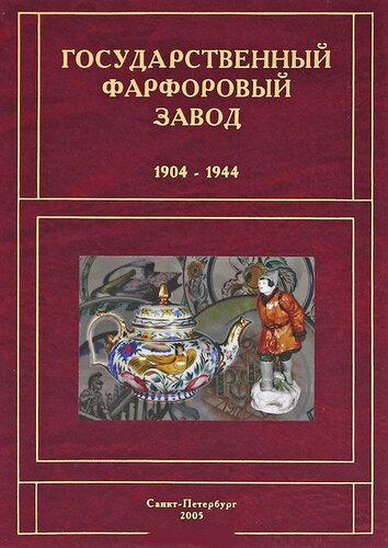 farfor-1.jpg
