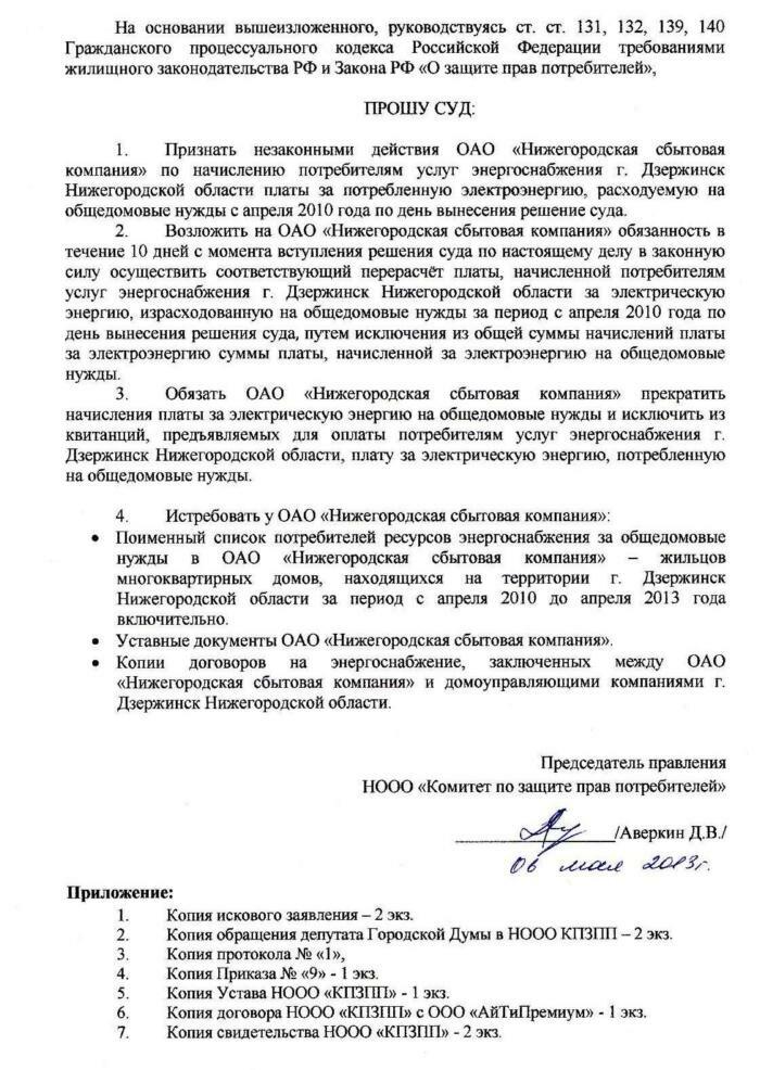 http://img-fotki.yandex.ru/get/5643/205869764.0/0_daf3a_fc96764b_XXL.jpg
