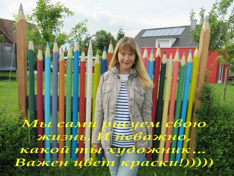 http://img-fotki.yandex.ru/get/5643/25708572.80/0_925e8_e1952ed8_XL.jpg