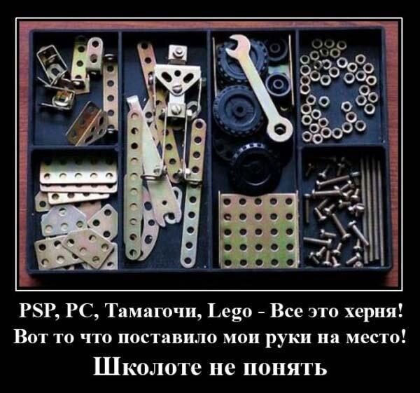 http://img-fotki.yandex.ru/get/5643/26873116.9/0_90cc4_e3cce18f_XL.jpg