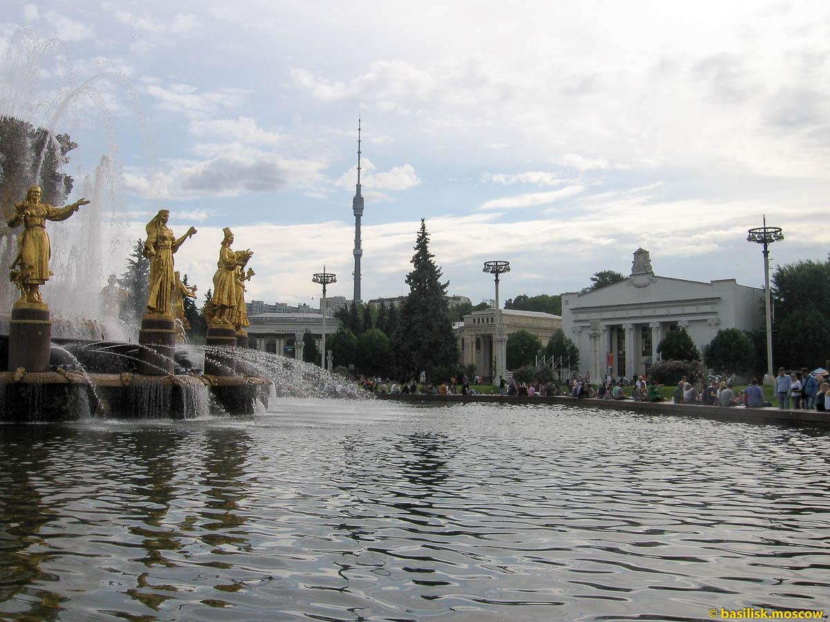 Москва.ВДНХ. Май 2012.