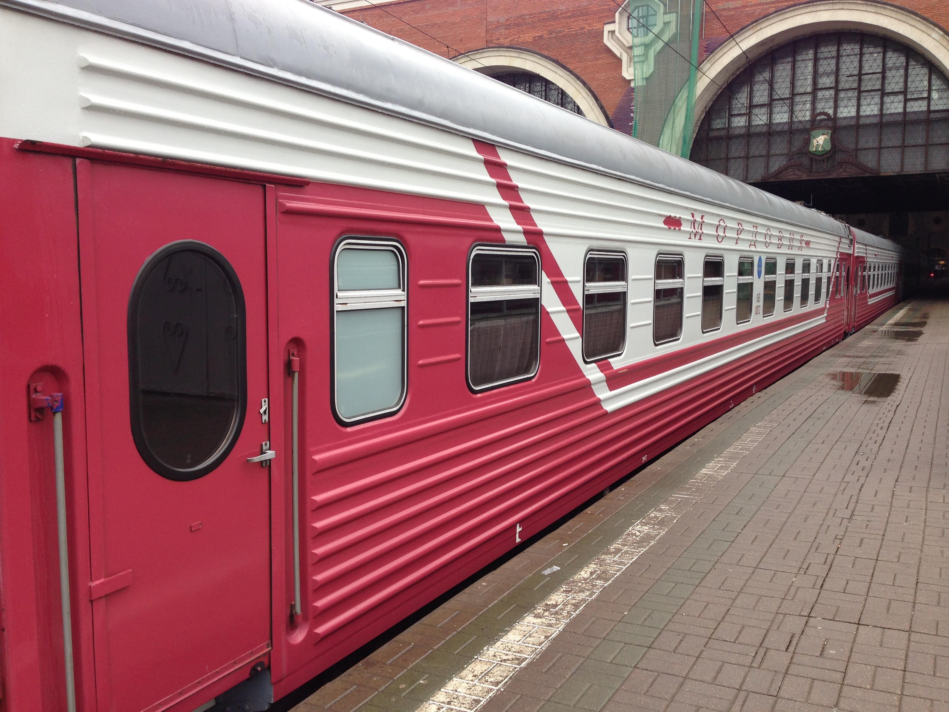 цена поезда адлер новосибирск NORVEG