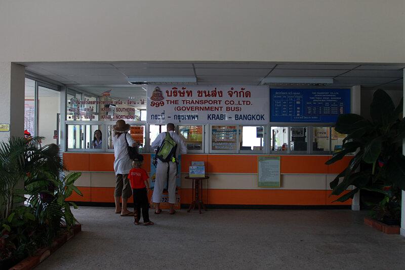 Автобусная станция в Краби. Автовокзал Ао Нанг