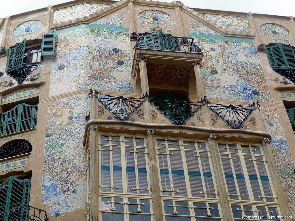 """Здание Ка""""н Рей, каталонский модернизм, начало 20 в."""
