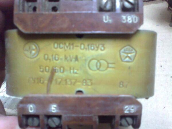На втором: ОСМ1-0,16У3 0,16kVA