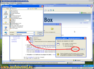 virtualbox для windows
