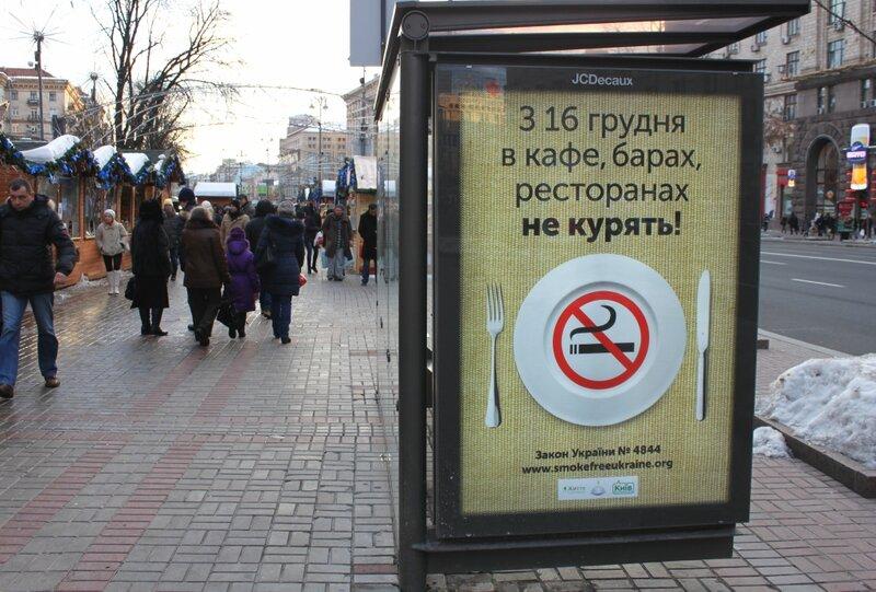 С 16 декабря в ресторанах, кафе и барах не курят