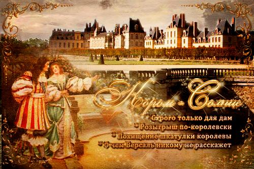 http://img-fotki.yandex.ru/get/5643/56879152.16f/0_c5477_8c6d6bc_L