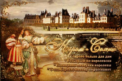 http://img-fotki.yandex.ru/get/5643/56879152.16f/0_c5477_8c6d6bc_orig