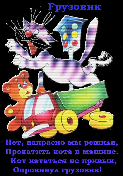 Дети Агнии Барто