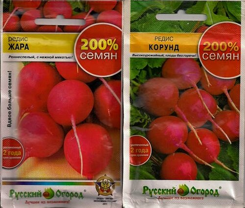 """Семена редиса от агрофирмы """"Русский огород""""."""