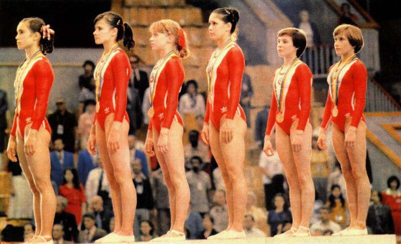 Эл Мунро Элиес, США. . Елена Шушунова, СССР, Гимнастика, 2005. .