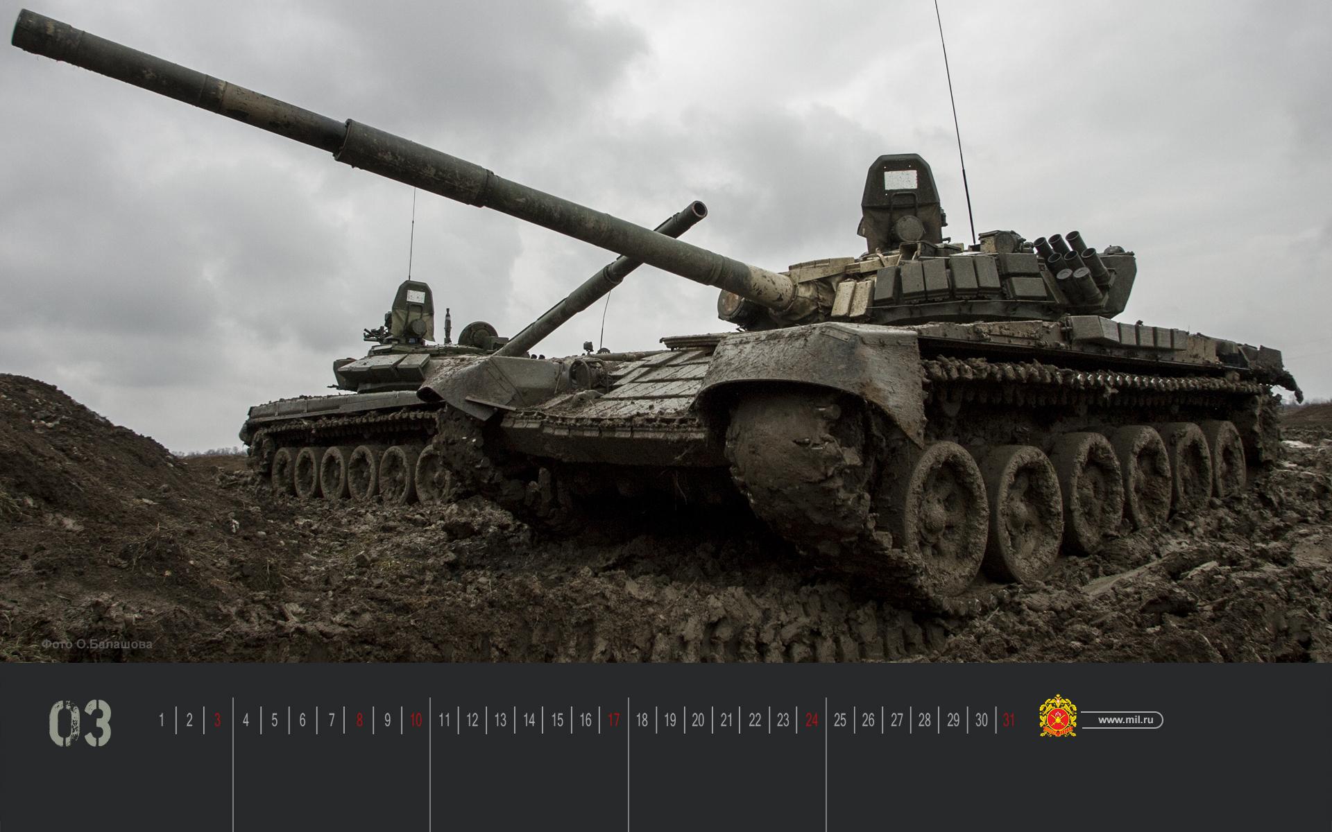 El nuevo ejército ruso... - Página 2 0_86dcf_df267e70_orig