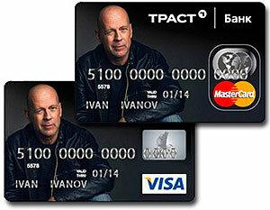 Оформление кредитной карты – наличные всегда под рукой