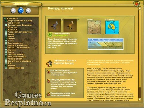 Магнат Зоопарка 2. Полная Коллекция / Zoo Tycoon 2. Ultimate Collection (5 в 1)