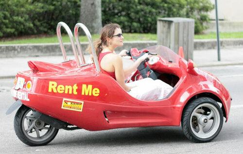 Взять напрокат автомобиль для путешествия