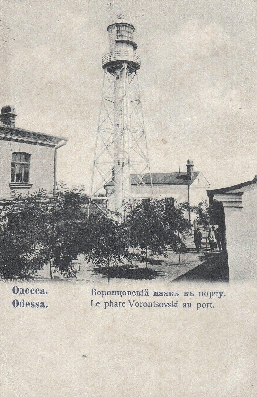 Одесса. Воронцовский маяк в порту