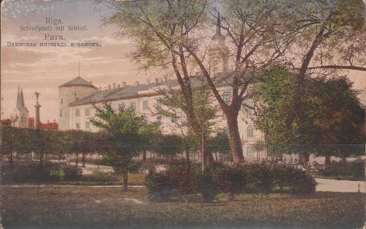 Замковая площадь и замок