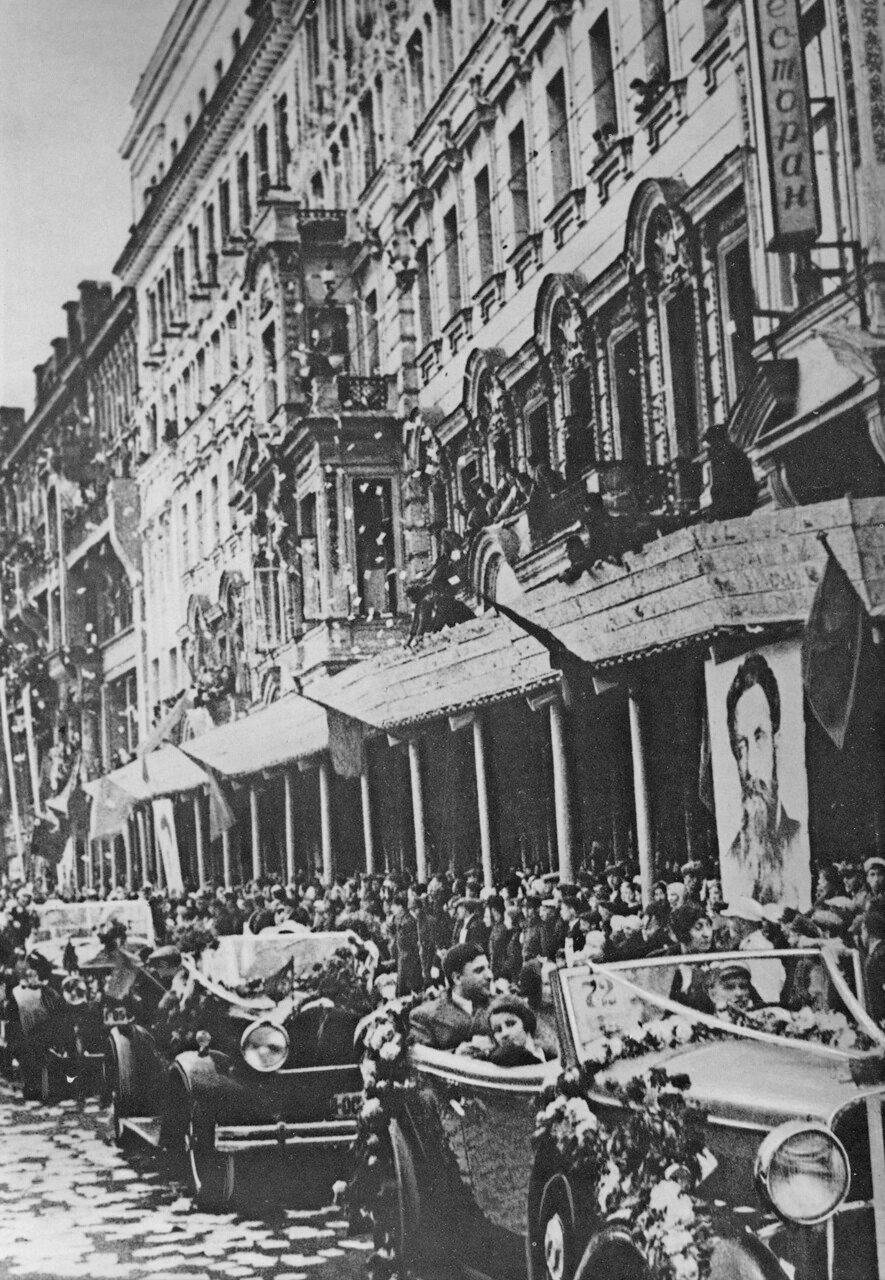 28. Торжественная встреча челюскинцев. Июнь 1934 года