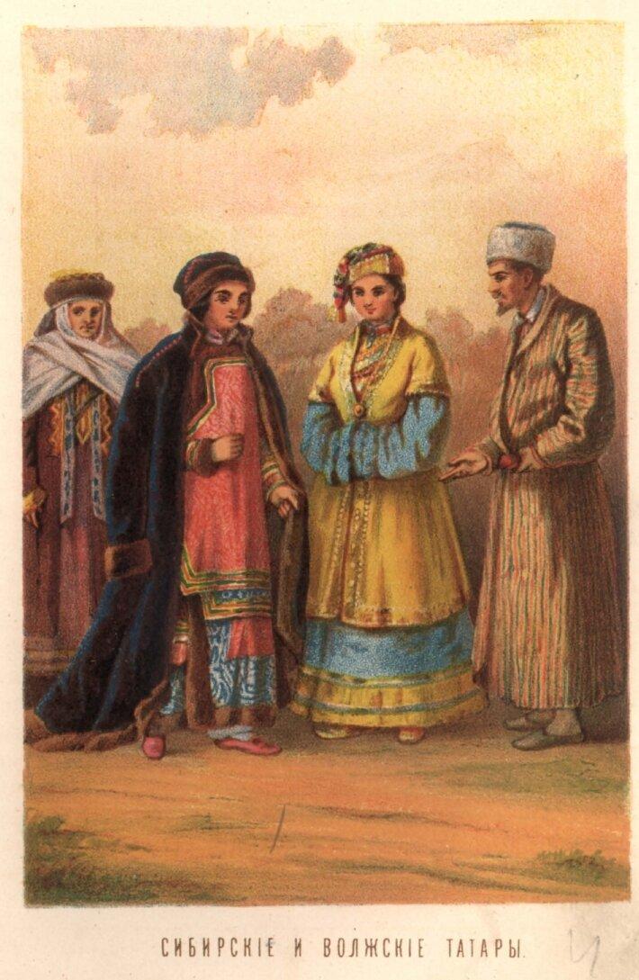 Сибирские и волжские болгары