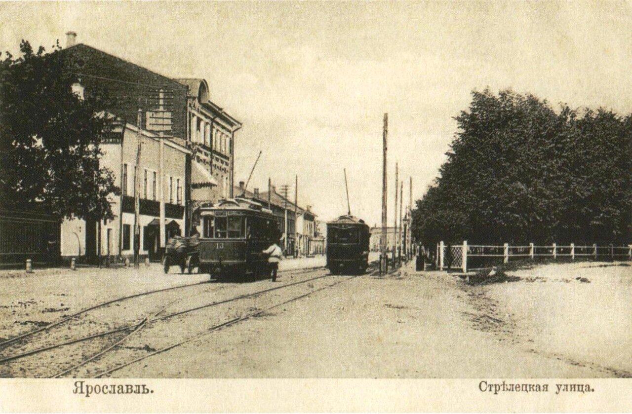 Стрелецкая улица.