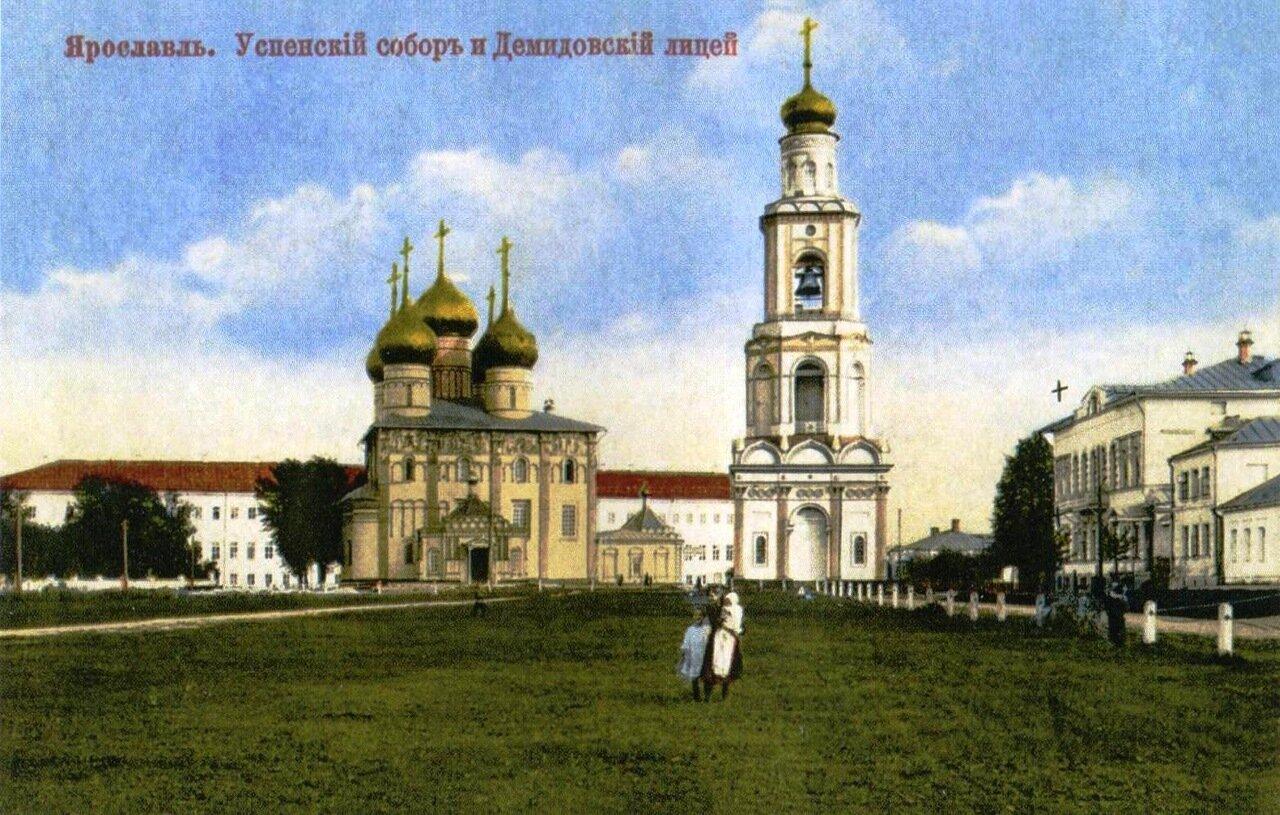 Успенский собор и Демидовский лицей.