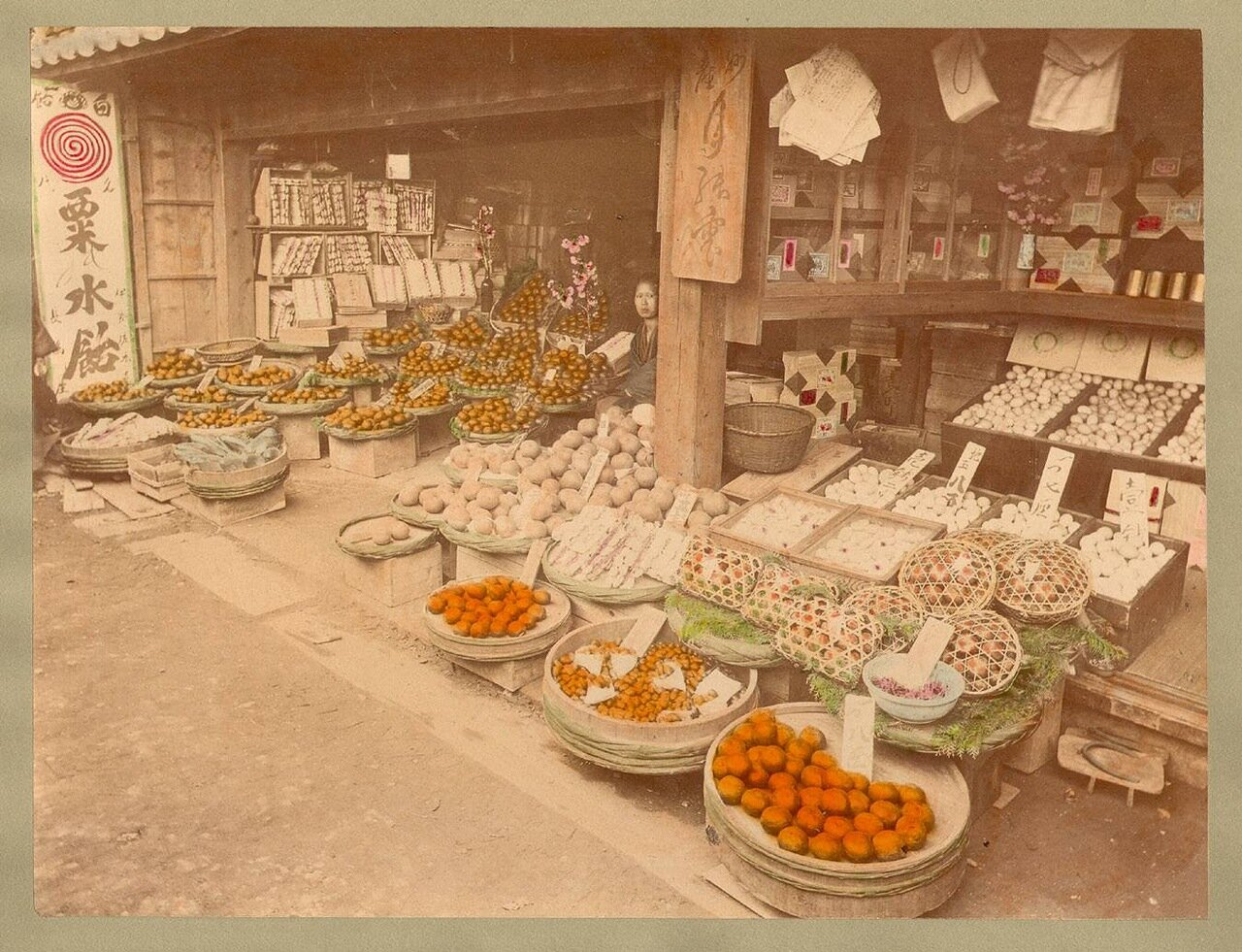 Продовольственная лавка и лавка зеленщика
