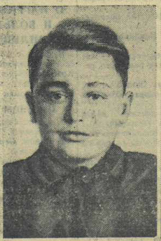 «Красная звезда», 14 сентября 1943 года, Олег Кошевой, Молодая гвардия