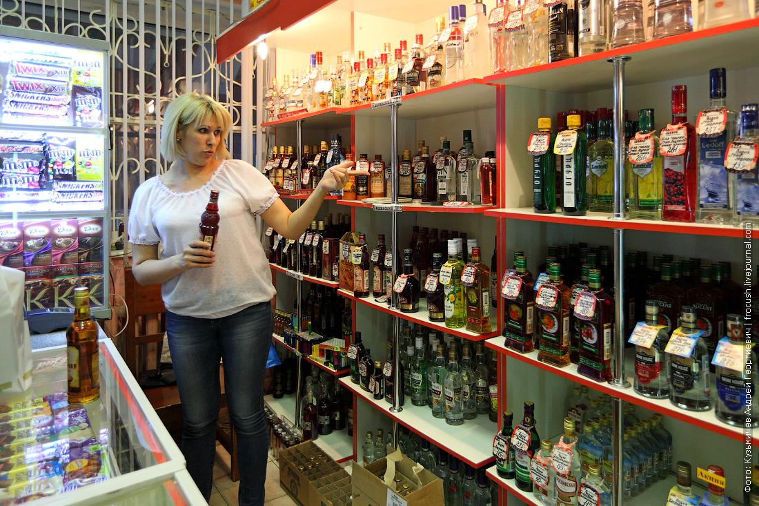 винный магазин в Угличе