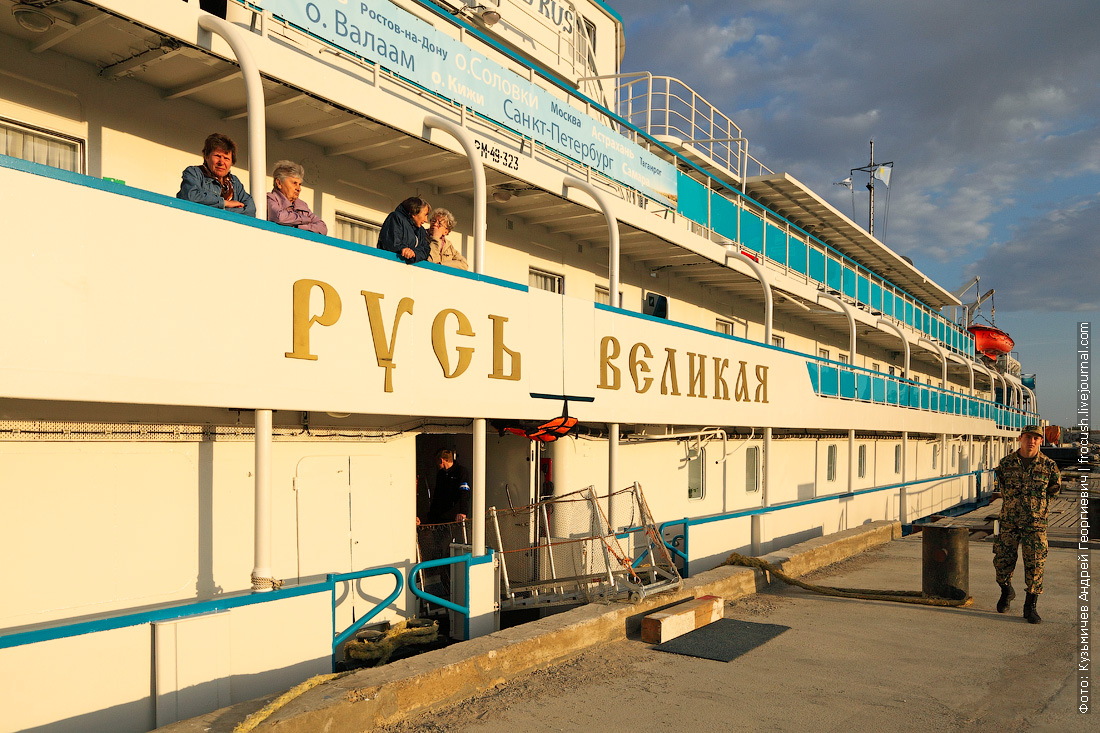 18 мая 2015 года, вечер. «Русь Великая» в Казахстане (порт «Баутино»)