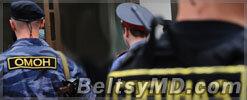 Захват заложников банковских сотрудниц в Калуге
