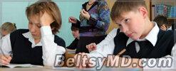 Россия поддержит русскоязычные школы в Молдове