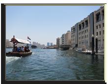 ОАЭ. Дубаи. Старый город