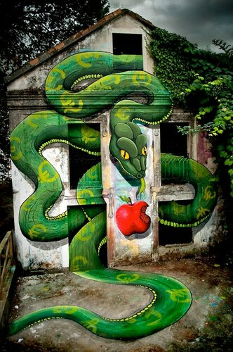 Рисунки на улицах