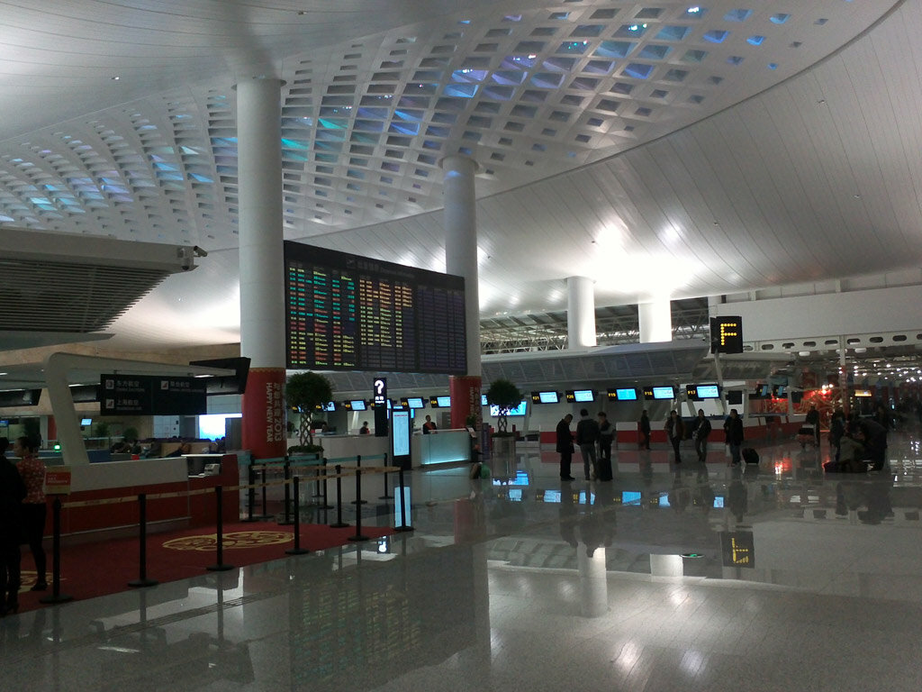 Аэропорт Ханчжоу