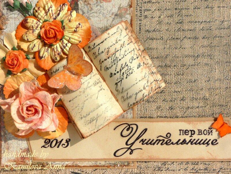 Пожеланиями, подписать открытку учительнице на день рождения