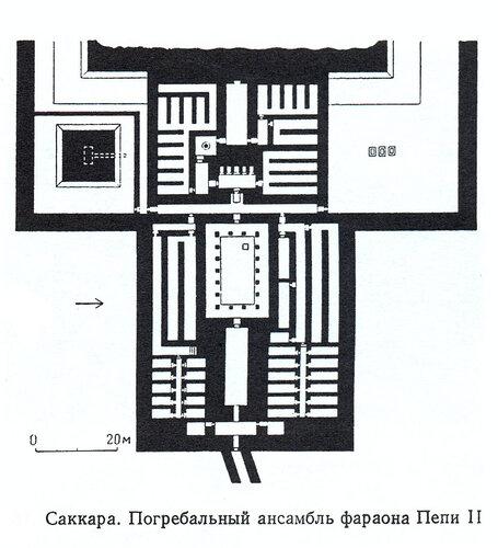 Погребальный ансамбль фараона Пепи II в Саккаре, план